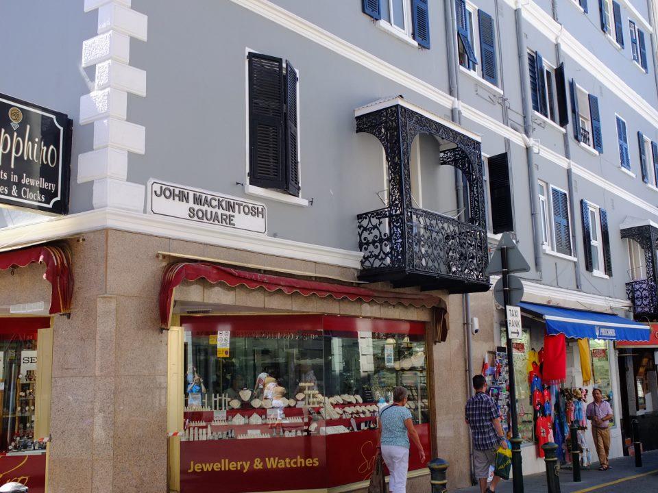 strada gibraltar