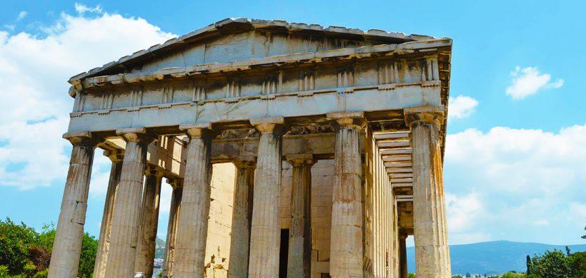 Buget de vacanță DIY: 3 zile în Atena
